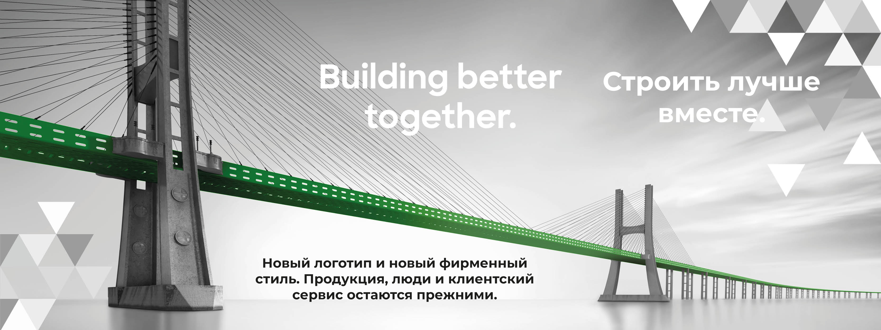 Atkore_Vergokan_bridge_RU